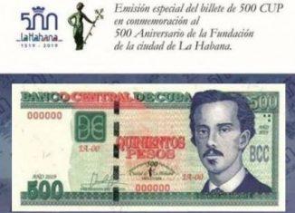 En el Anverso del billete al diseño original se le añade, una imagen conformada por la Giraldilla y los textos Aniversario 500 Fundación Ciudad de la Habana.