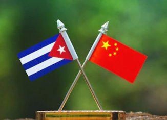 El gigante asiático desea expandir el ancho y profundidad de la cooperación bilateral e impulsar los intercambios fraternos en múltiples terrenos a fin de obtener nuevos frutos y mejores beneficios para sus pueblos.