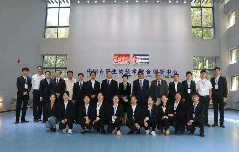 El centro es fruto de la cooperación bilateral y se enmarca en la política aprobada por el gobierno de China para estimular las capacidades de innovación a través de las administraciones locales.