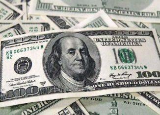 La Resolución especifica que «las personas naturales para la realización de los pagos que por la presente Resolución se autorizan, abren cuentas bancarias en dólares estadounidenses en el Banco Metropolitano S.A.; Banco Popular de Ahorro y Banco de Crédito y Comercio, teniendo en cuenta las disposiciones jurídicas vigentes sobre esta materia».